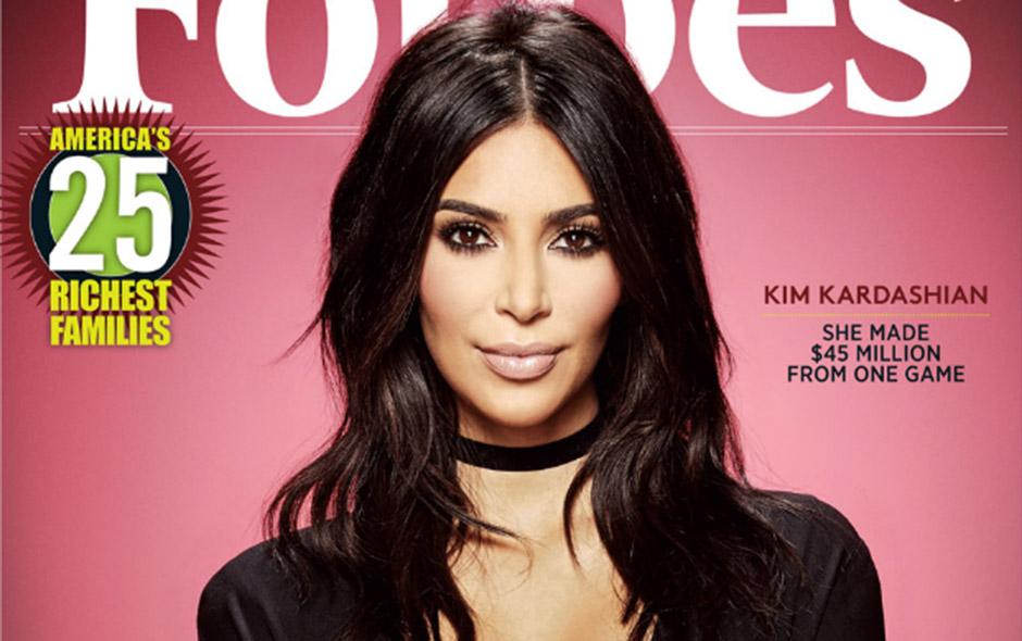 Kim Kardashian es portada de la revista Forbes | Emol Fotos